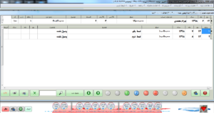 حسابداری فروش اقساطی