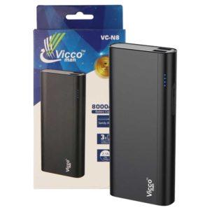 پاوربانک powerbank 8000mha Vicoo VC-N8
