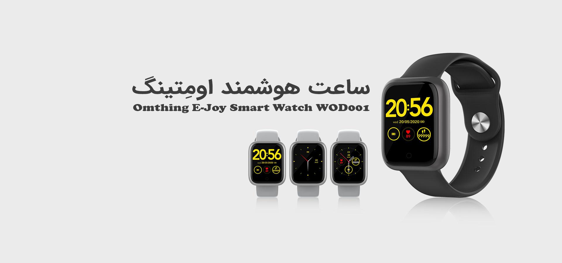 Omthing E-Joy Smart Watch WOD001