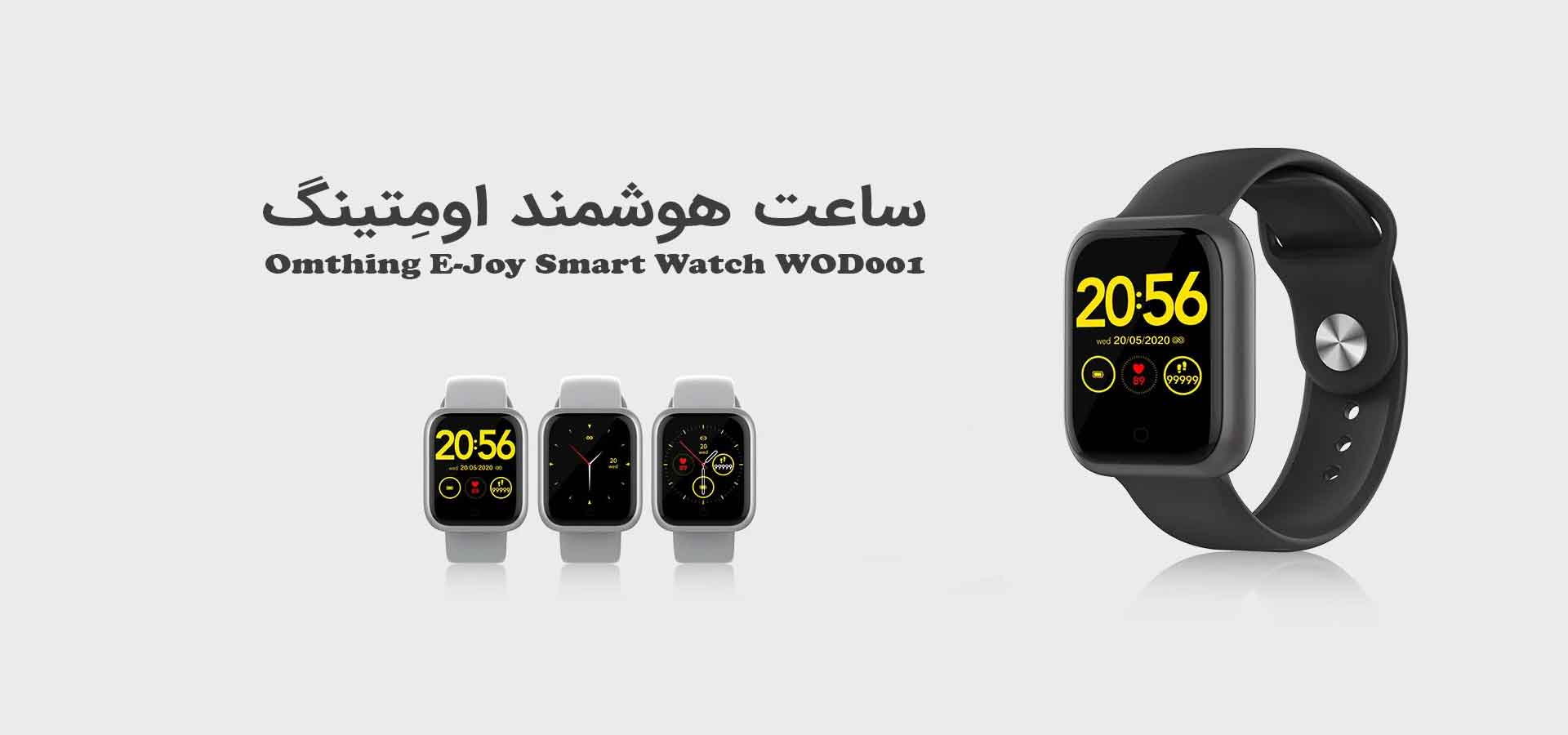 omthing smart watch